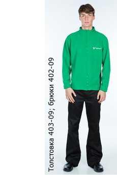Толстовка 403-09; брюки 402-09