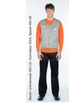Жилет утепленный 452-10; толстовка 701А; брюки 402-09