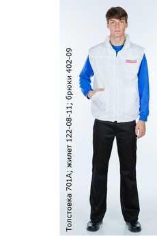 Толстовка 701А; жилет 122-08-11; брюки 402-09