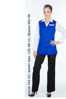 Блуза 102-02; жилет жен. 126-08-11; брюки 402-09