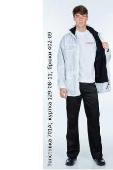 Толстовка 701А; куртка 129-08-11; брюки 402-09