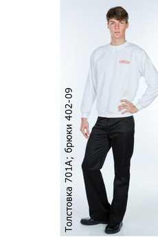 Толстовка 701А; брюки 402-09