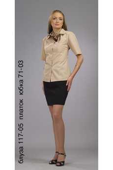 Блуза 117-05 платок юбка 71-03