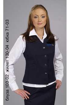 Блуза 103-02 жилет 130-04 юбка 71-03