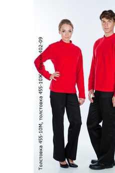 Толстовка 455-10М, толстовка 455-10Ж; брюки 402-09