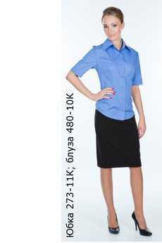Юбка 273-11К; блуза 480-10К