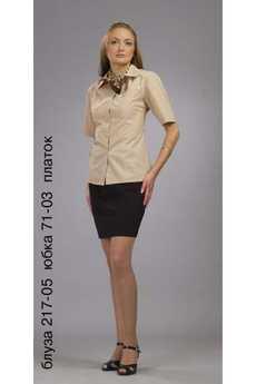 Блуза 217-05; юбка 71-03; платок