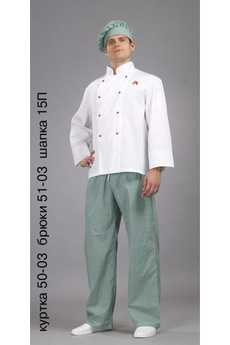 Куртка 50-03; брюки 51-03; шапка 15П