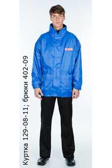 Куртка 129-08-11; брюки 402-09
