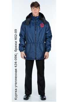 Куртка утепленная 434-09К; брюки 402-09