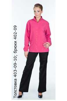 Толстовка 403-09-10; брюки 402-09