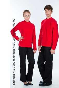 Толстовка 455-10М; толстовка 455-10Ж; брюки 402-09