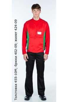 Толстовка 455-10М; брюки 402-09; жилет 424-09