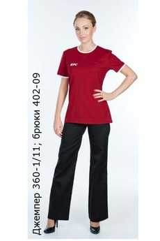 Джемпер 360-1/11; брюки 402-09