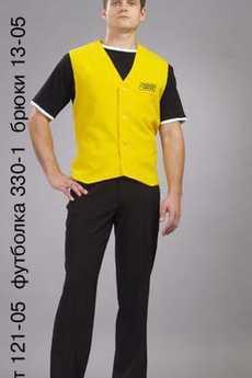 Жилет 121-05; футболка 330-1; брюки 13-05